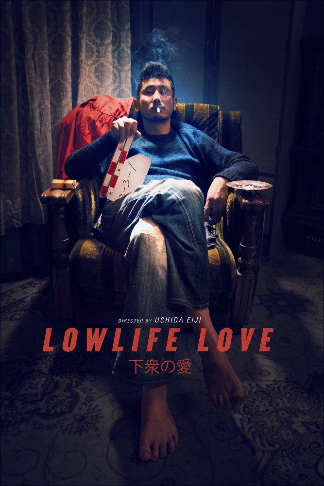 Watch Movie lowlife-love