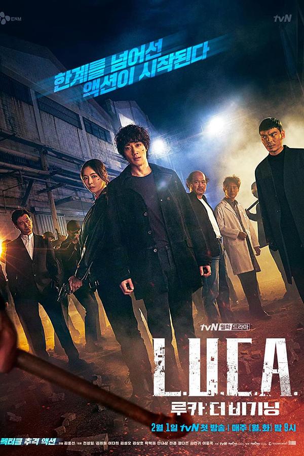 L.U.C.A.: The Beginning - Season 1