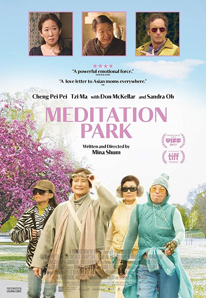 Watch Movie meditation-park
