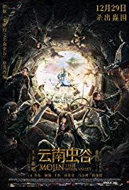 Watch Movie mojin-the-worm-valley