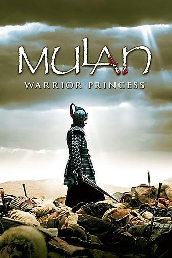 Watch Movie mulan-2009