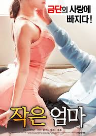 Watch Movie my-uncle-s-wife