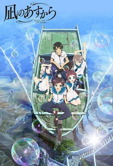 Watch Movie nagi-no-asukara