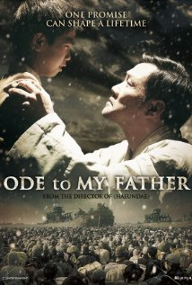 Watch Movie ode-to-my-father