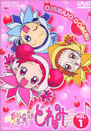 Watch Movie ojamajo-doremi