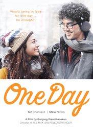 Watch Movie one-day