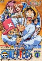 Watch Movie one-piece-season-05-english-audio