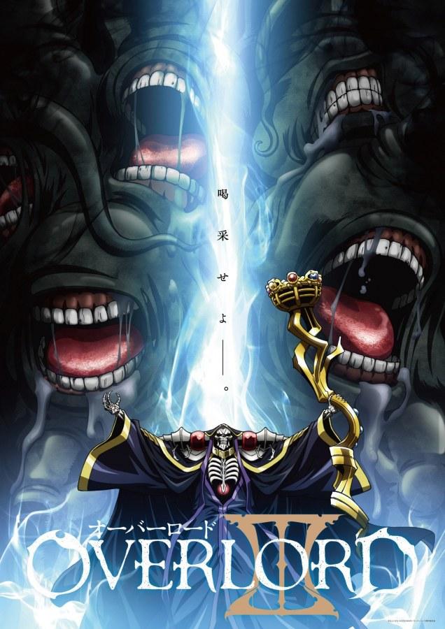 Watch Movie overlord-season-2