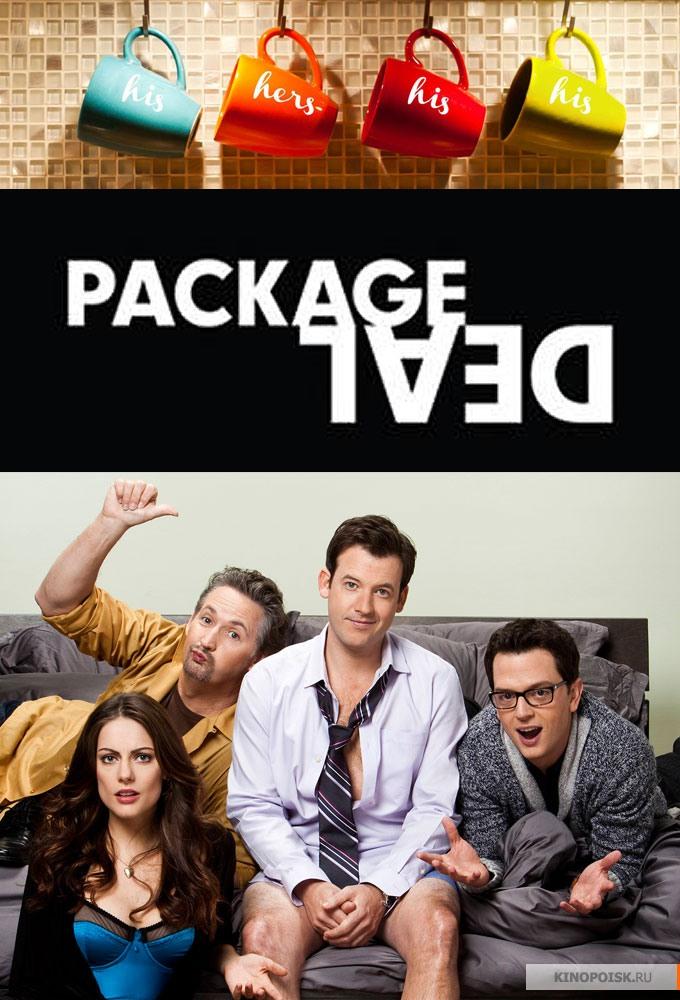 Watch Movie package-deal-season-2