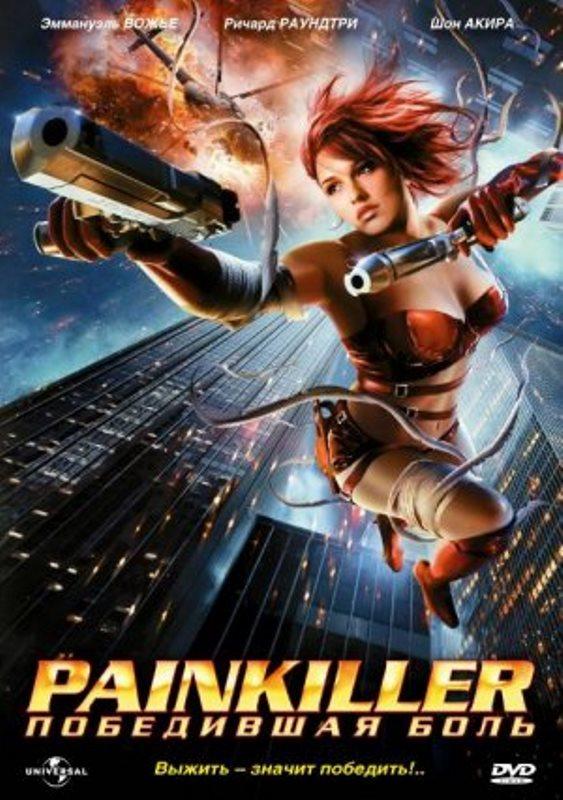Watch Movie painkiller-jane