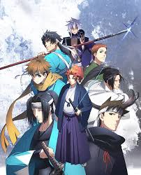 Watch Movie peace-maker-kurogane