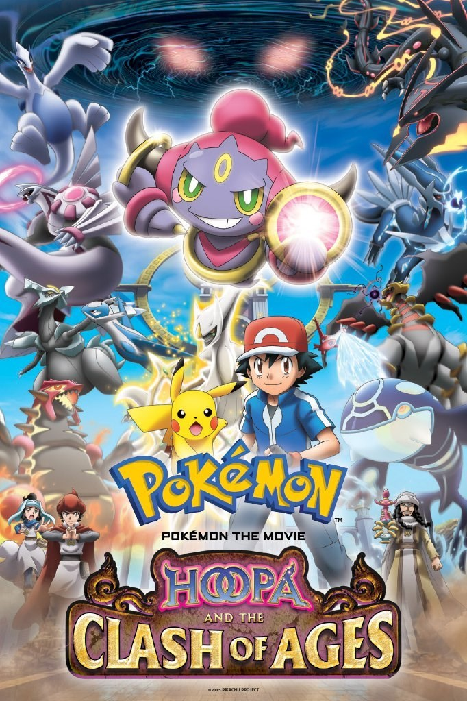 Pokemon the Movie - Hoopa and the Clash of Ages