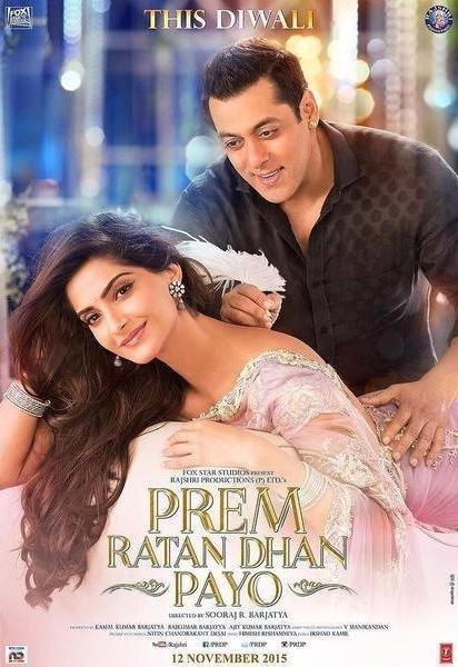 Watch Movie prem-ratan-dhan-payo