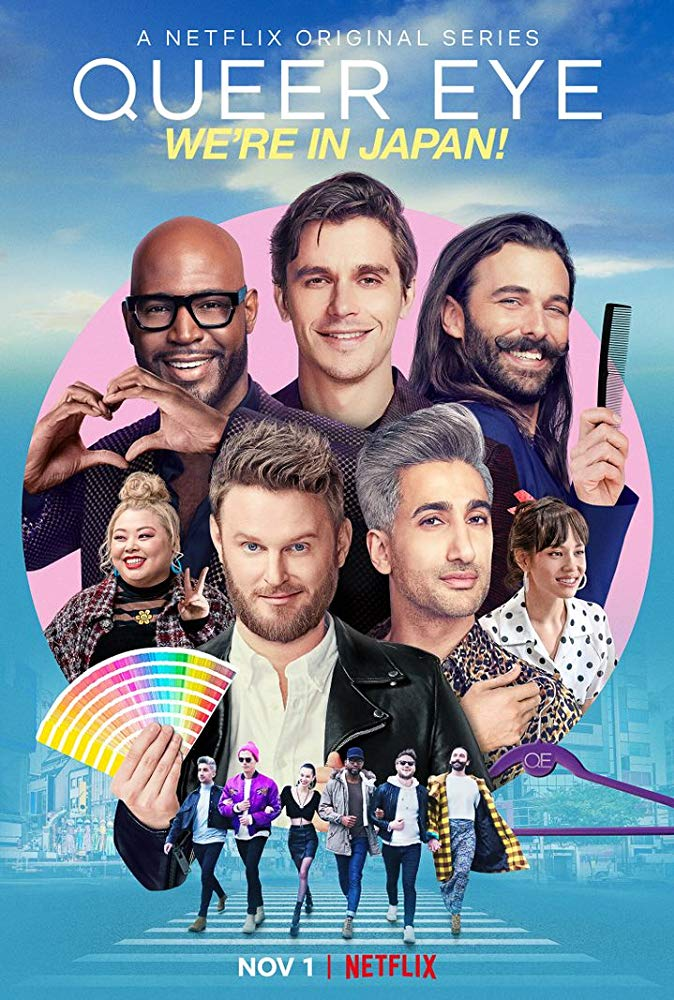 Watch Movie queer-eye-we-re-in-japan-season-1