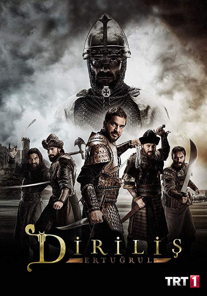 Watch Movie resurrection-ertugrul-season-1