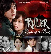 Watch Movie ruler-master-of-the-mask