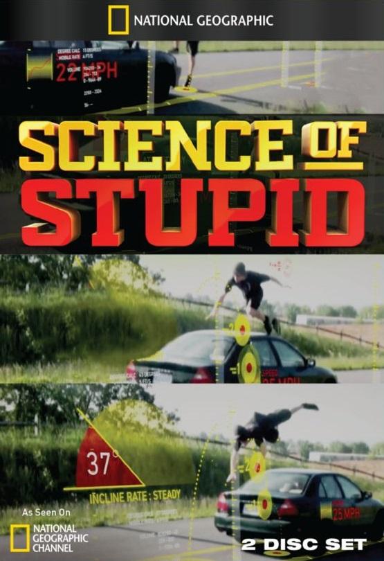 Watch Movie science-of-stupid-season-2