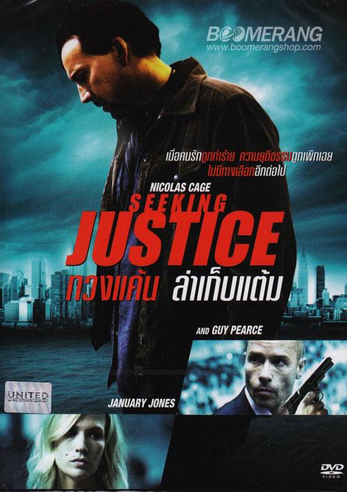Watch Movie seeking-justice