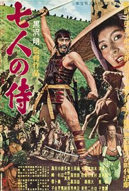 Watch Movie seven-samurai