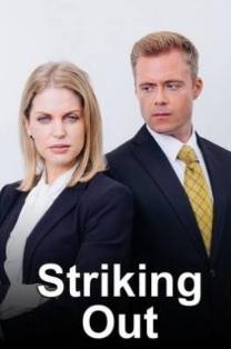 Watch Movie striking-out-season-2