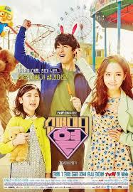Watch Movie super-daddy-yul