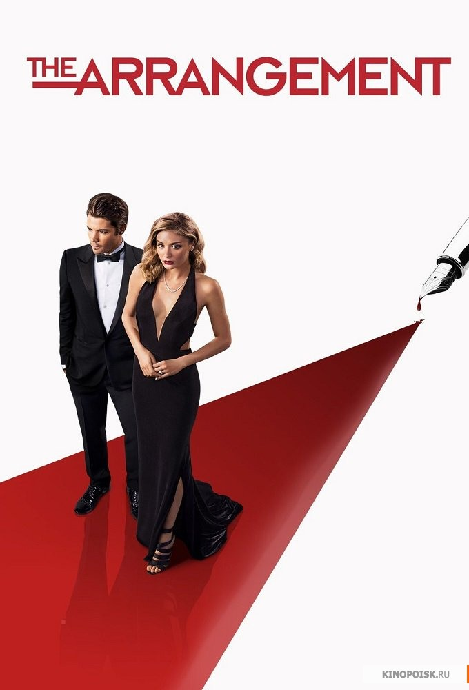 Watch Movie the-arrangement-season-2