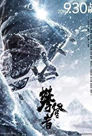Watch Movie the-climbers