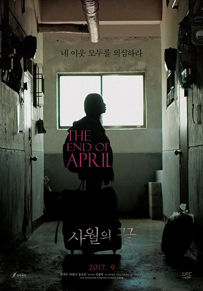 Watch Movie the-end-of-april