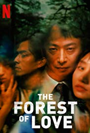 Watch Movie the-forest-of-love
