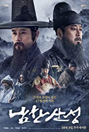 Watch Movie the-fortress