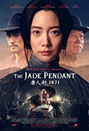 Watch Movie the-jade-pendant