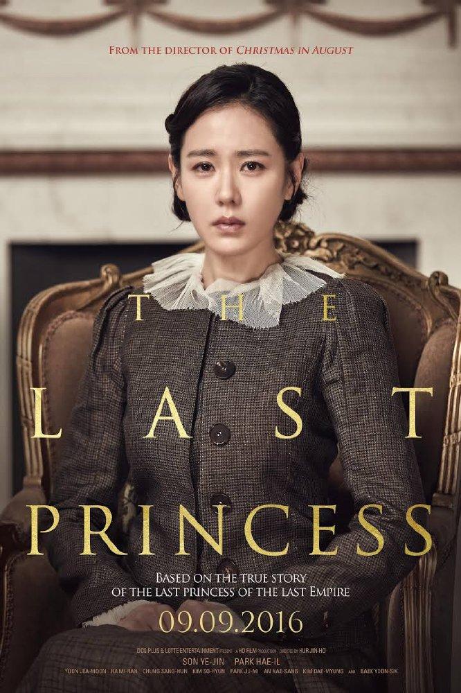 Watch Movie the-last-princess