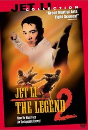 The Legend 2