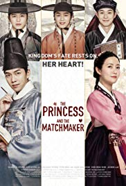 Watch Movie the-princess-and-the-matchmaker
