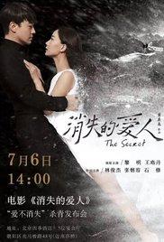 Watch Movie the-secret