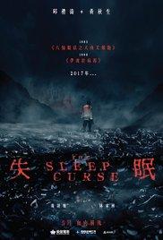 Watch Movie the-sleep-curse
