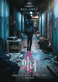 Watch Movie the-villainess