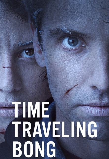 Watch Movie time-traveling-bong-uncensored