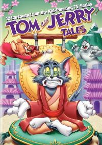 Watch Movie tom-and-jerry-tales-season-2