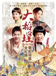 Watch Movie twa-tiu-tiann