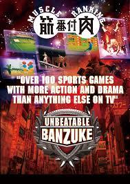 Watch Movie unbeatable-banzuke