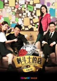 Watch Movie wangdahua-revolutionary-career