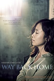Watch Movie way-back-home