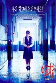 Watch Movie whispering-corridors