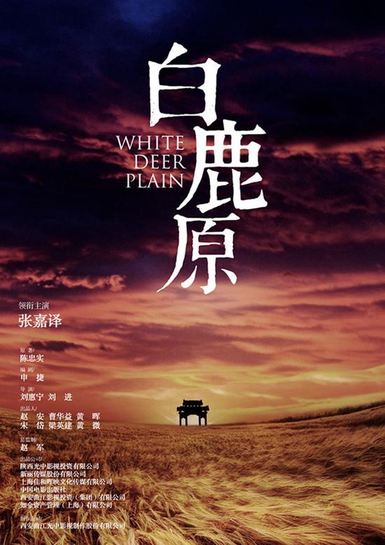 Watch Movie white-deer-plain