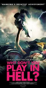Watch Movie why-dont-you-play-in-hell