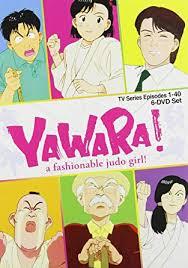Watch Movie yawara